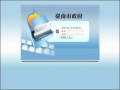 臺南市公文管理整合系統