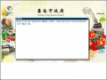 臺南市政府-規費罰鍰暨歲入管理系統